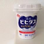 過敏性腸症候群ガス型に最適なヨーグルトを発見!?