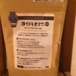 過敏性腸症候群ガス型の私が良く飲むオリゴ糖入り飲料とは?